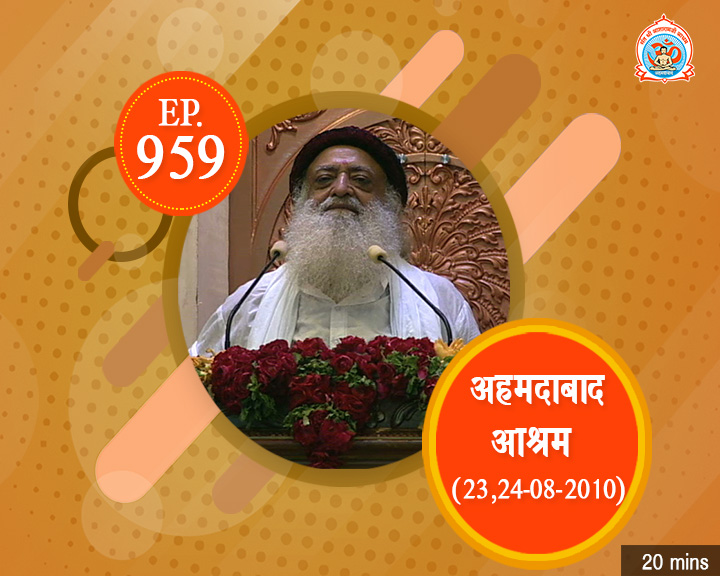 Episodes - Sadhna Plus (05-01-2019) - 0959