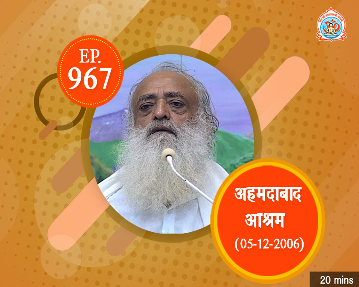 Episodes - Sadhna Plus (06-01-2019) - 0967