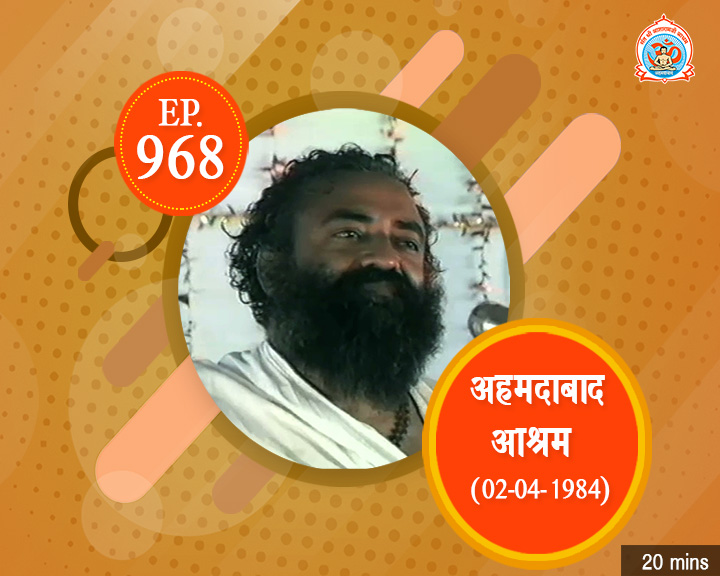 Episodes - Sadhna Plus (07-01-2018) - 0968