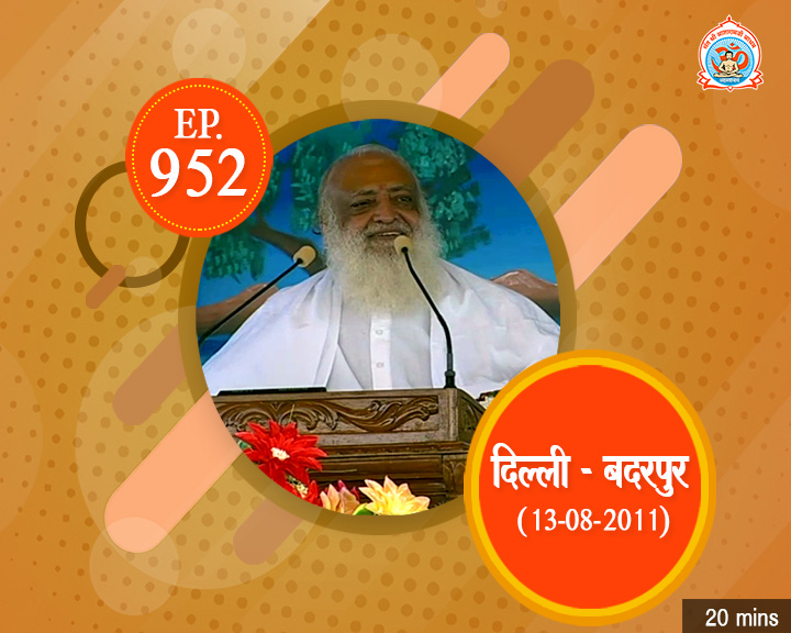 Episodes - Sadhna Plus (08-01-2019) - 0952