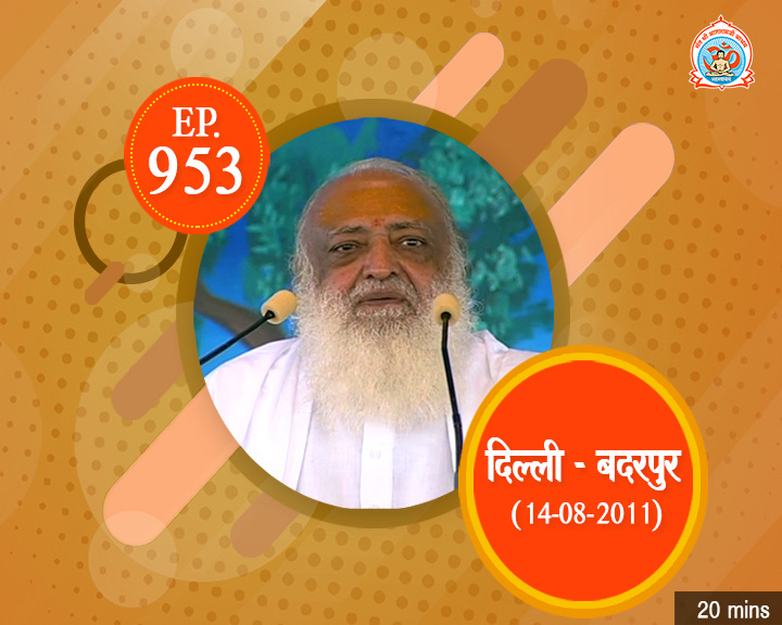 Episodes - Sadhna Plus (09-01-2019) - 0953