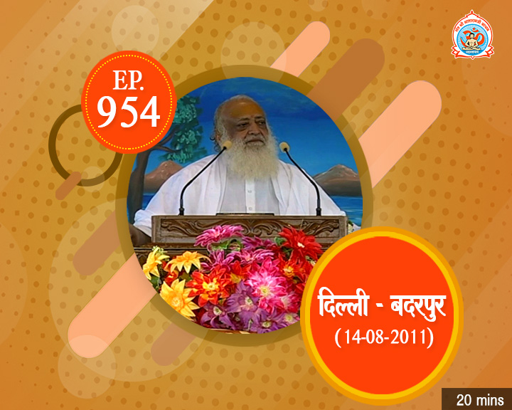 Episodes - Sadhna Plus (10-01-2019) - 0954