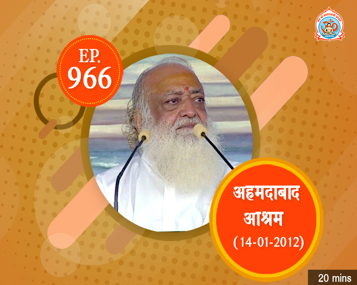 Episodes - Sadhna Plus (12-01-2019) - 0966