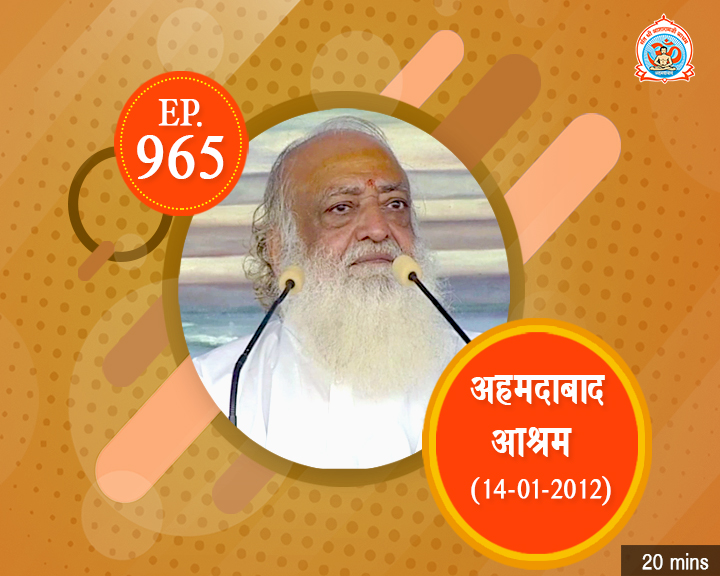 Episodes - Sadhna Plus (11-01-2019) - 0965
