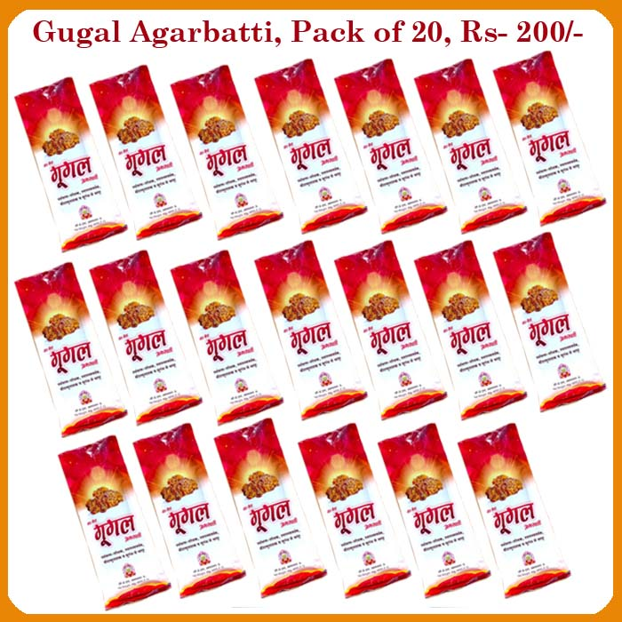 Gugal Agarbatti (Pack of 20)