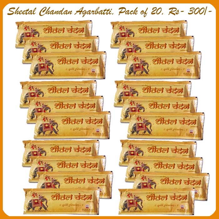 Sheetal Chandan Agarbatti (Pack of 20)