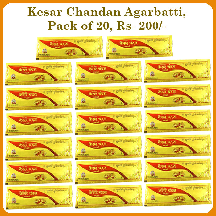 Kesar Chandan Agarbatti (Pack of 20)