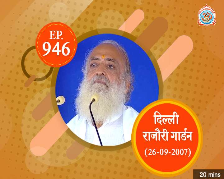 Episodes - Sadhna Plus (17-01-2019) - 0946
