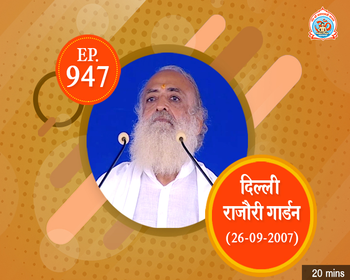 Episodes - Sadhna Plus (18-01-2019) - 0947