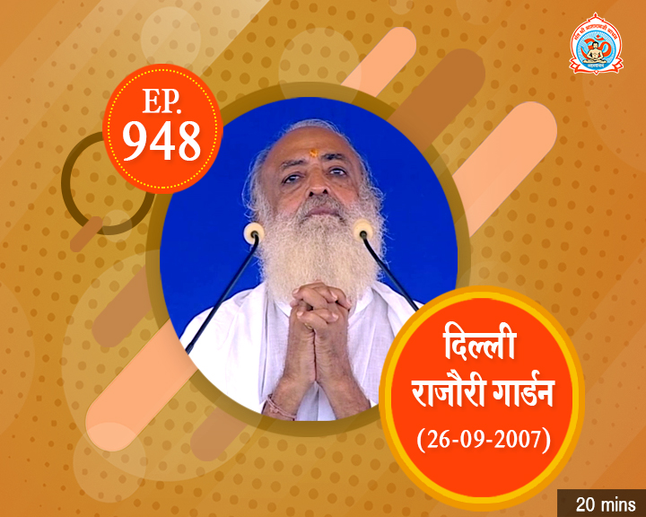 Episodes - Sadhna Plus (19-01-2019) - 0948