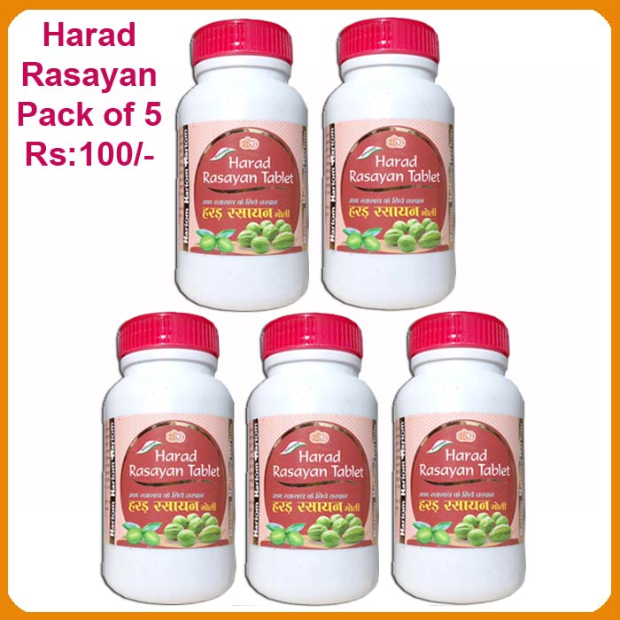 Harad Rasayan (Pack of 5)