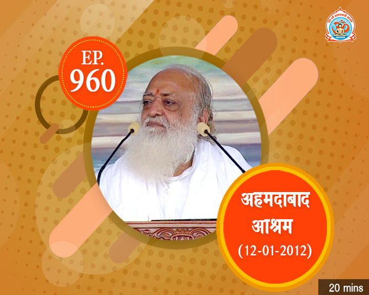 Episodes - Sadhna Plus (20-01-2019) - 0960
