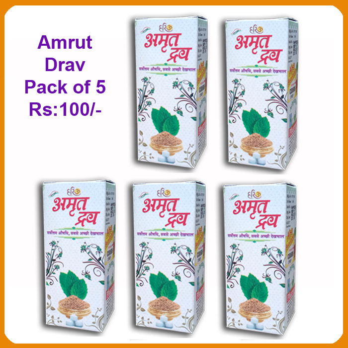 Amrit Drav (Pack of 5)