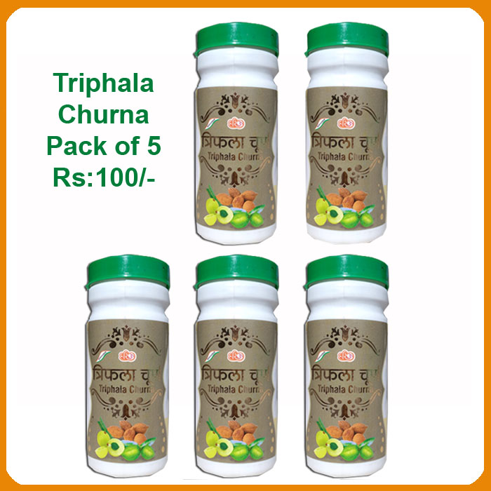 Triphala Churna (Pack of 5)