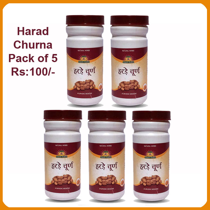 Harde Churna (Pack of 5)