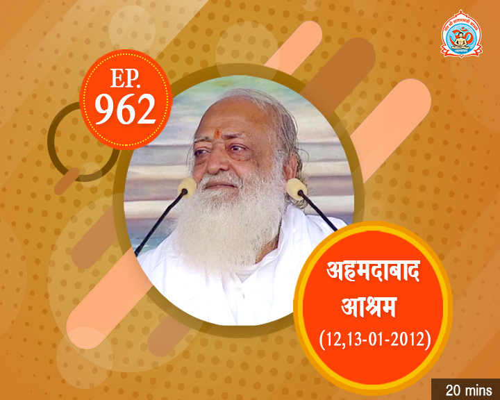 Episodes - Sadhna Plus (22-01-2019) - 0962