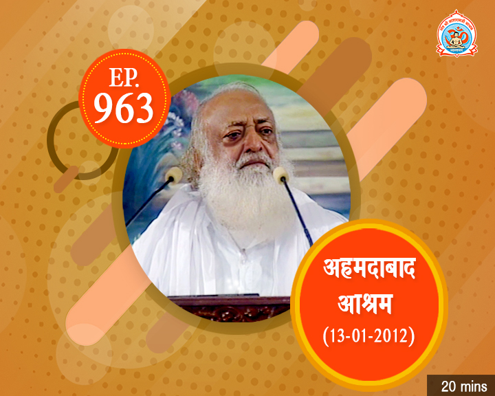 Episodes - Sadhna Plus (23-01-2019) - 0963