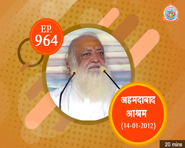 Episodes - Sadhna Plus (24-01-2019) - 0964