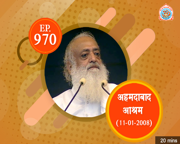 Episodes - Sadhna Plus (26-01-2019) - 0970