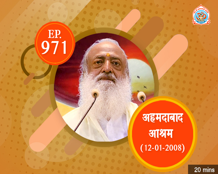Episodes - Sadhna Plus (31-01-2019) - 0971