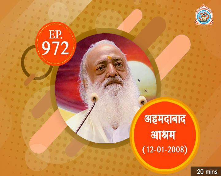 Episodes - Sadhna Plus (01-02-2019) - 0972