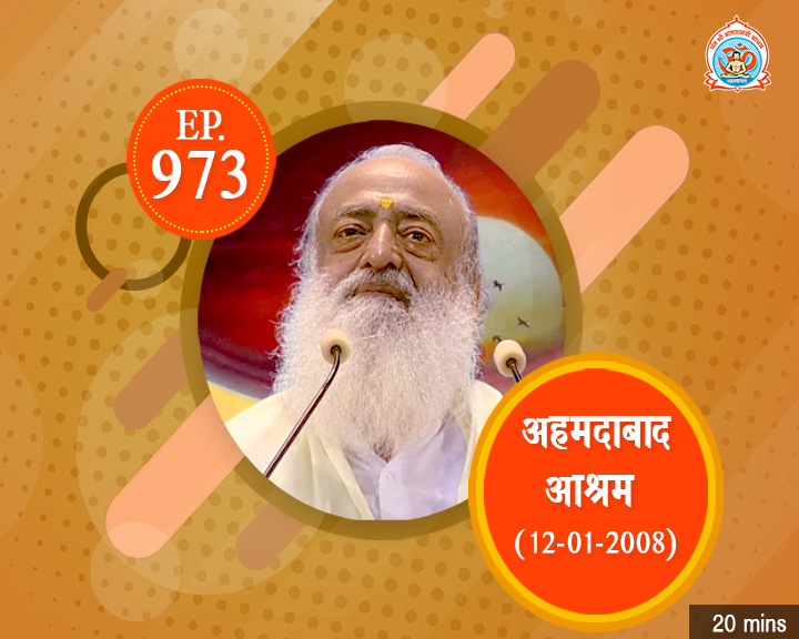 Episodes - Sadhna Plus (02-02-2019) - 0973