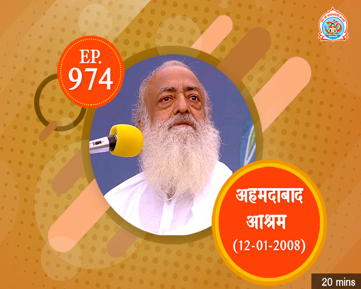 Episodes - Sadhna Plus (03-02-2019) - 0974