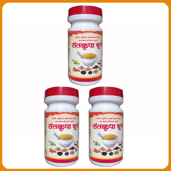 Santkripa Churn (Pack of 3)
