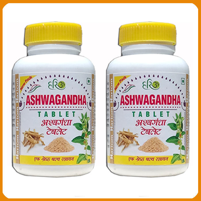 Ashwagandha Tablet (Pack of 2)