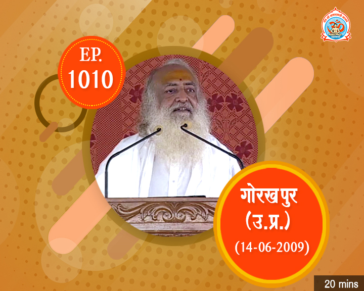 Episodes - Sadhna Plus (07-02-2019) - 1010