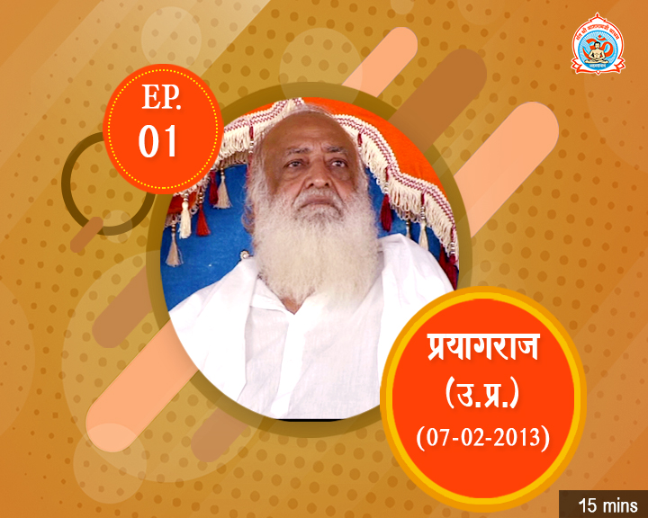 Episodes - Ishwar Tv (16-02-2019) - 0001