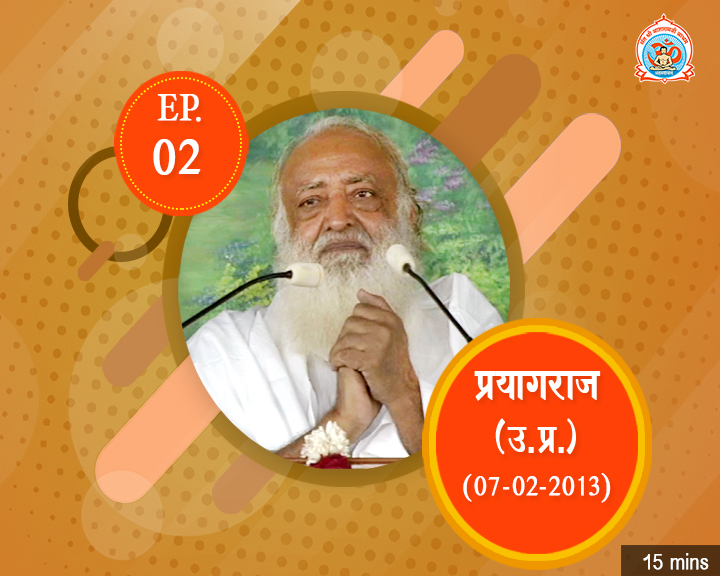 Episodes - Ishwar Tv (17-02-2019) - 0002