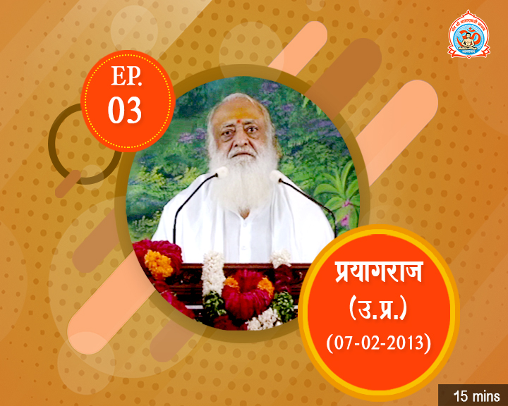 Episodes - Ishwar Tv (18-02-2019) - 0003