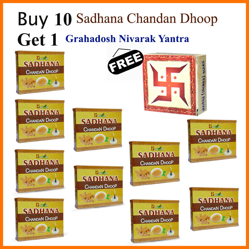 Sadhana Chandan Dhoop (Pack of 10)