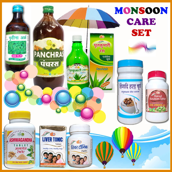 Monsoon Care Set