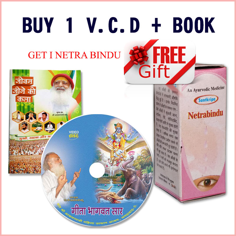 VCD + Book Pack (Free NB)