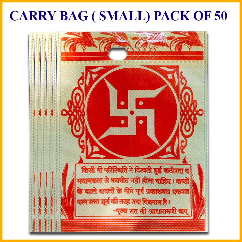 Carry Bag ( Small ) Pack of 50
