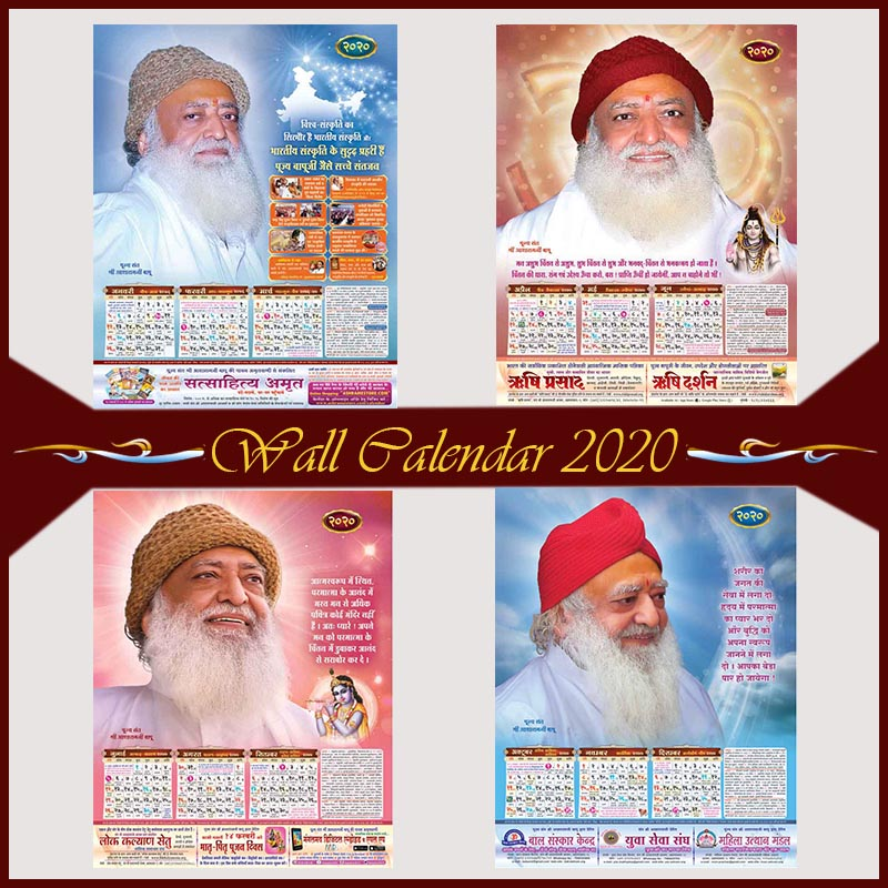 Wall Calendar 2020 (Pack of 10 +1 Free)