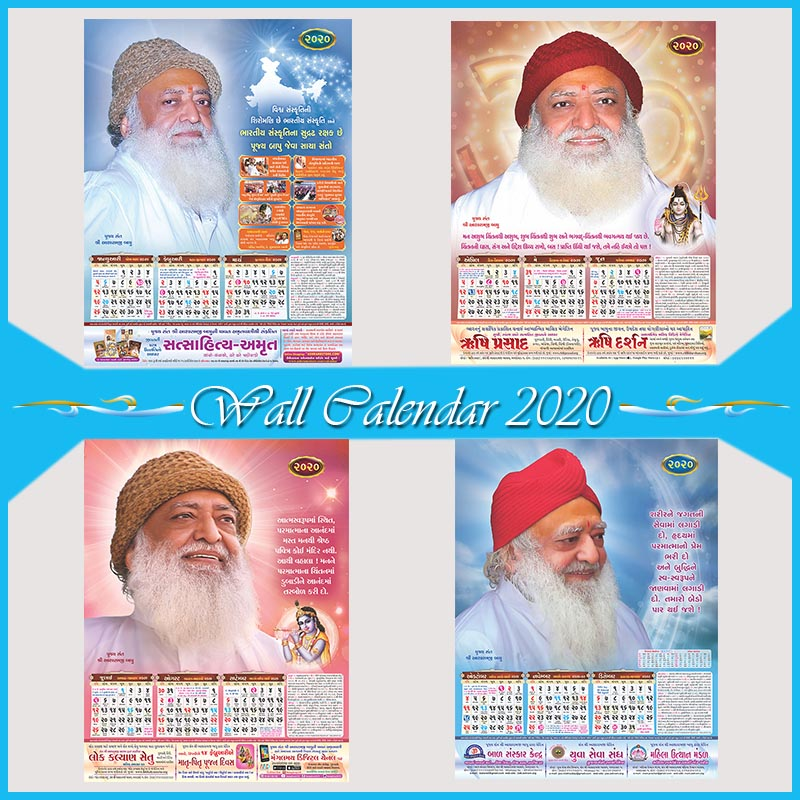 Wall Calendar Guj - 2020 (Pack of 10 +1 Free)