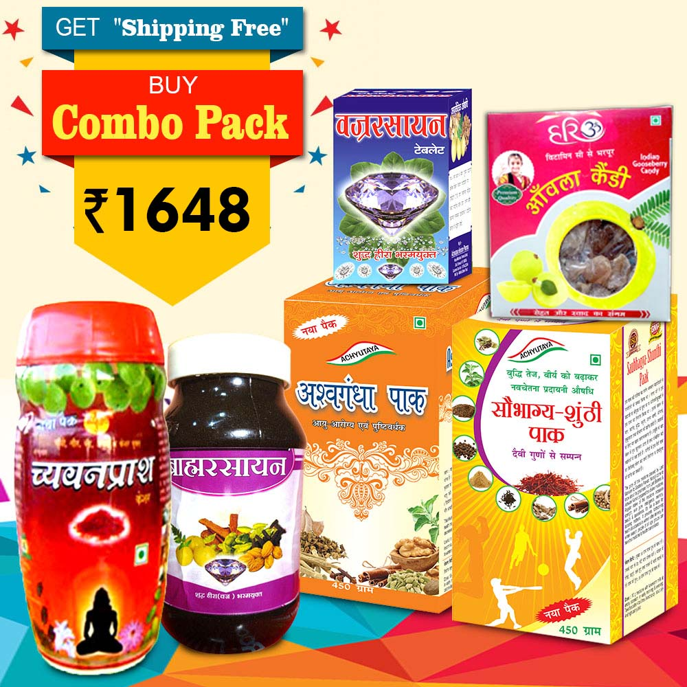 Combo Pack - 1648