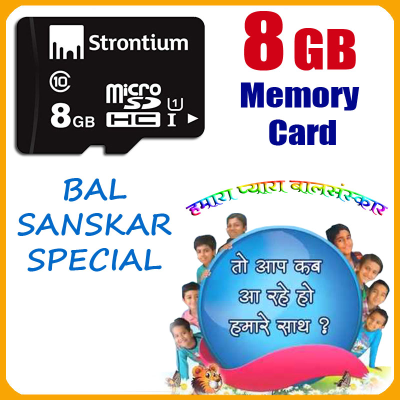 Bal Sanskar Special (MC-8GB)