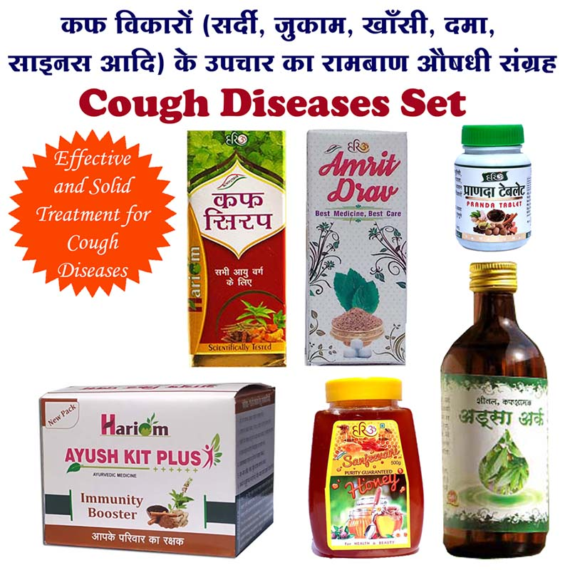 Cough Diseases Set