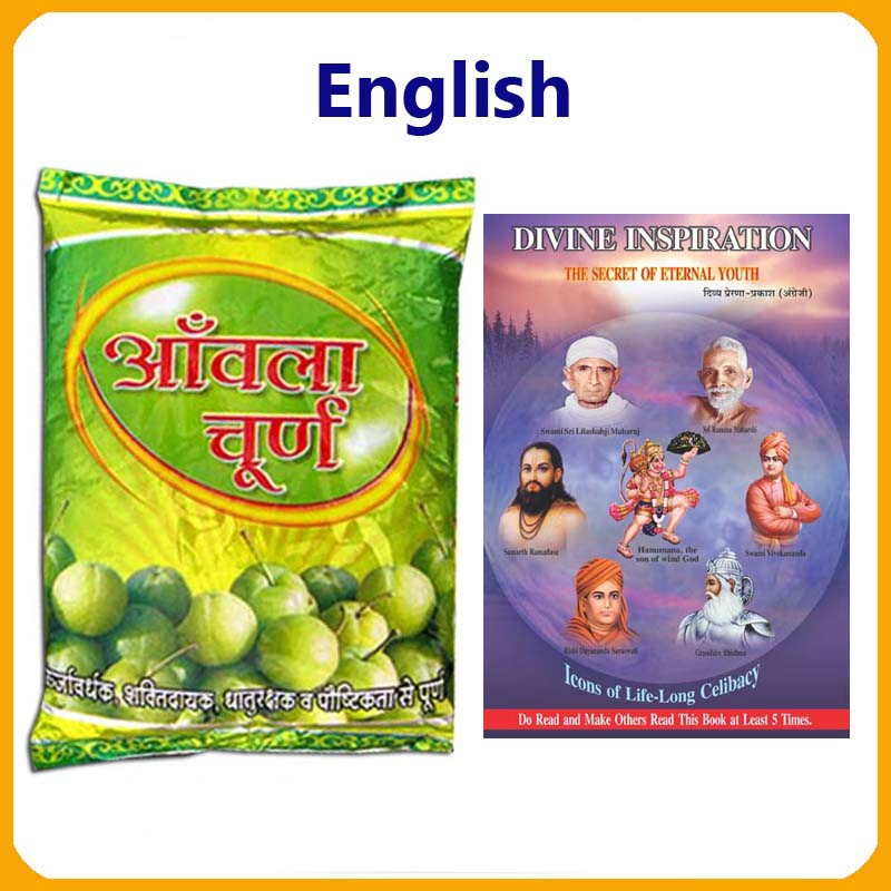 DPP(English)+Amla Churna