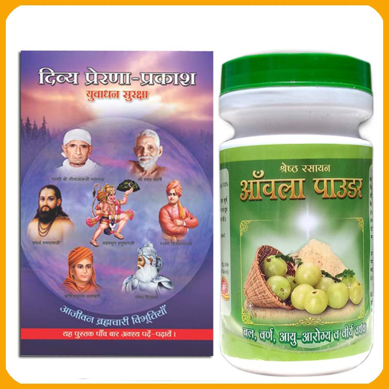 DPP (Hindi) + Amla Powder